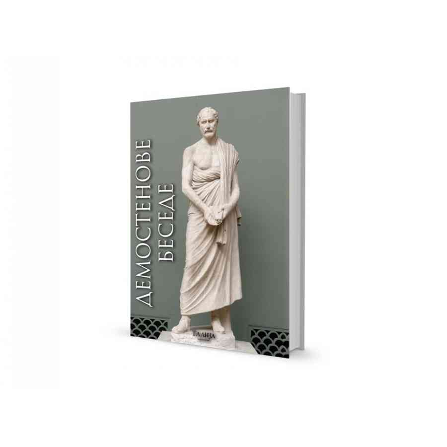 Demostenove besede