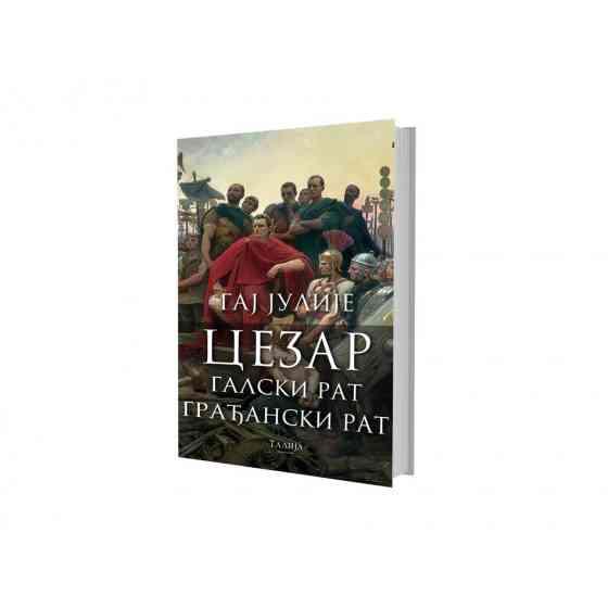 Gaj Julije Cezar - Galski...