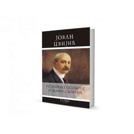 Jovan Cvijić - Psihičke osobine Južnih Slovena