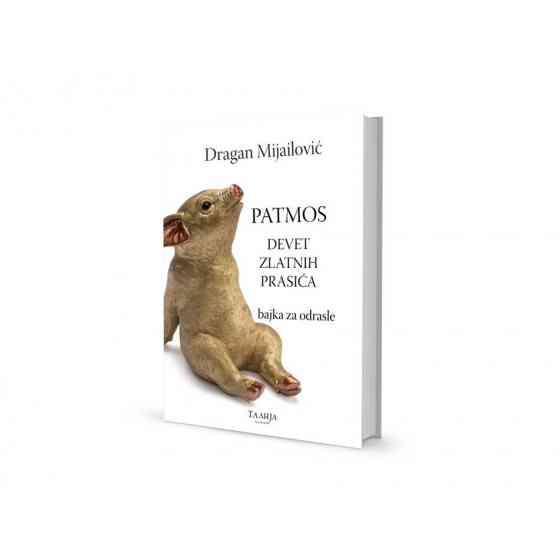 Dragan Mijailović - Patmos...