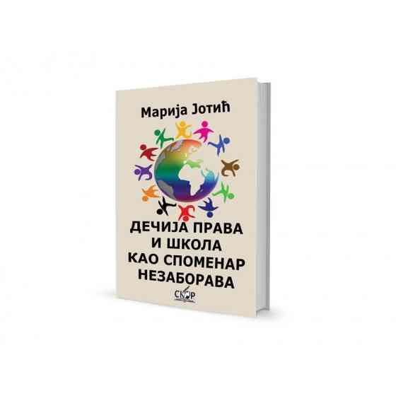 Marija Jotić - Dečija prava...