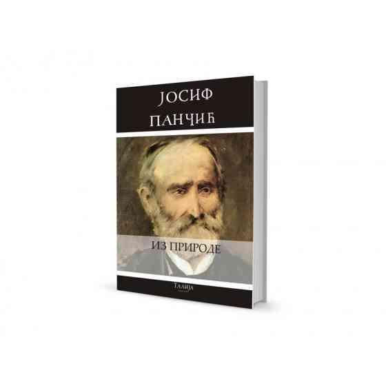 Josif Pančić - Iz prirode